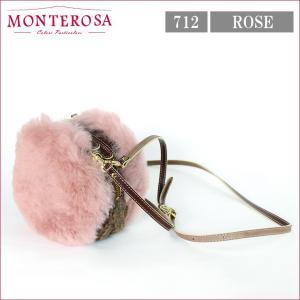 ムートンバッグ モンテローザ ムク マカロン ムートン&ニット 2WAY MONTEROSA muku MACARON NO.712 ローズ noble-collection
