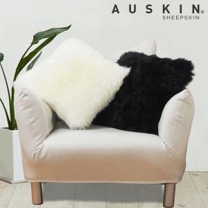 ムートンクッション 40×40 ピロークッション アイボリー/ブラック AUSKIN 天然長毛ムートンがゴージャス noble-collection
