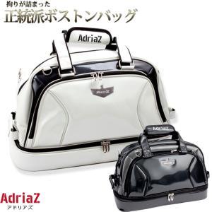 ゴルフ ボストンバッグ アドリアズ 2018 AdriaZ ゴルフ バッグ ショルダー シューズケース付き 旅行バッグ スポーツバッグ|noblegolf