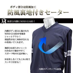 セール ゴルフウェア メンズ ハーフジップ セーター 防風 ゴルフ ニット ウインドガード アドリアズ AdriaZ M〜XL|noblegolf|02