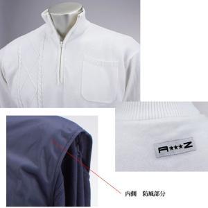 セール ゴルフウェア メンズ ハーフジップ セーター 防風 ゴルフ ニット ウインドガード アドリアズ AdriaZ M〜XL|noblegolf|05