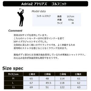 セール ゴルフウェア メンズ ハーフジップ セーター 防風 ゴルフ ニット ウインドガード アドリアズ AdriaZ M〜XL|noblegolf|06