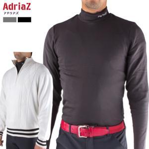 アドリアズ 裏起毛アンダー ゴルフウェア メンズ レディース ゴルフ インナー 防寒 冬用 男女兼用 AdriaZ S〜XL 吸水 軽量 保温|noblegolf