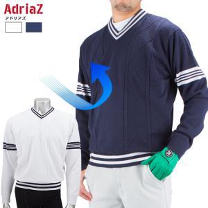 セール ゴルフウェア メンズ Vネック セーター 防風 ゴルフ ニット ウインドガード アドリアズ AdriaZ M〜XL|noblegolf