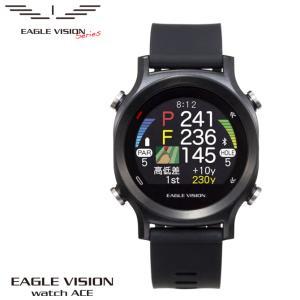 イーグルビジョン EAGLE VISION watch ACE ウォッチエース 腕時計型 高性能GPS搭載距離測定器 ゴルフナビゲーション 2019 EV-933|noblegolf
