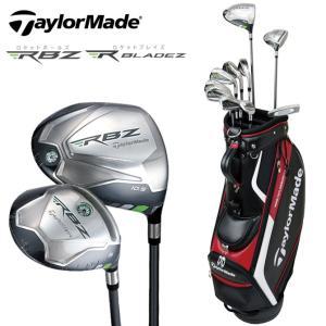 テーラーメイド 初心者向け ゴルフセット ロケットボールズ ロケットブレイズ メンズ RBZ Taylormade ゴルフ キャディバッグ付き|noblegolf