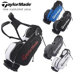 テーラーメイド 軽量 スタンドバッグ キャディバッグ TM18 5.0  8.5型 1.9kg 47インチ対応 ゴルフバッグ LOC16|noblegolf