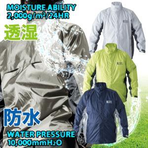 ターフデザイン TURF DESIGN ゴルフ レインジャケット 朝日ゴルフ 防水 透湿 メーカー取寄|noblegolf