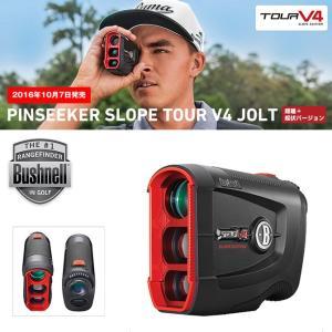 ブッシュネルゴルフ Bushnellgolf ピンシーカースロープツアーV4ジョルト ゴルフ 携帯型レーザー距離計|noblegolf