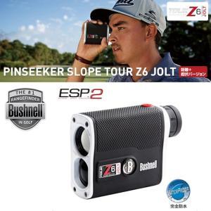 ブッシュネルゴルフ Bushnellgolf ピンシーカースロープツアーZ6ジョルト ゴルフ 携帯型レーザー距離計|noblegolf