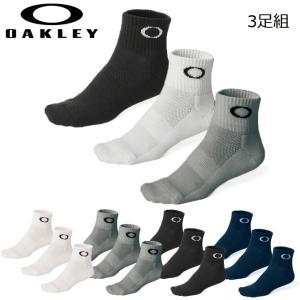 オークリー 靴下 3足セット 送料無料 ベーシック ソックス 土踏まずサポート メッシュ OAKLE...