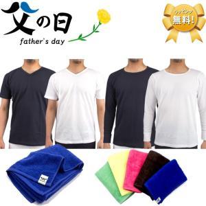 父の日セール ワッフルシャツ 2枚 タオル1枚 合計 3点セット サーマル メンズ ロンT 半袖 長袖Tシャツ カットソー スポンジー|noblegolf