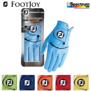 フットジョイ スペクトラム Spectrum カラーグローブ 手袋 ゴルフグローブ FJ Spectrum FGFP  左手用 日本正規品 メーカー取り寄せ品 noblegolf