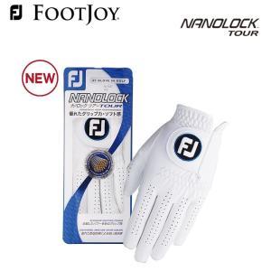 フットジョイ ナノロックツアー ナノフロント ゴルフグローブ FGNT17 手袋 日本正規品 メーカー取り寄せ品 noblegolf