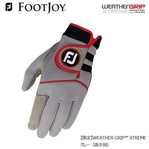フットジョイ ウェザーグリップエクストリーム グローブ FGWX16 手袋 ゴルフグローブ 両手用 冬用 メーカー取り寄せ品 noblegolf