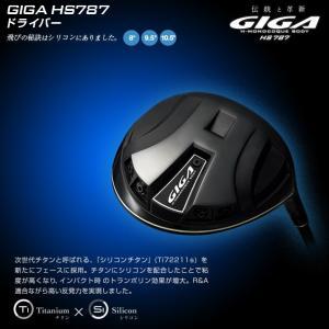 GIGA(ギガ) HS787 ゴルフ ドライバー DW ギガ イオンスポーツ ランバックスカーボンシャフト ゴルフ シリコンチタン