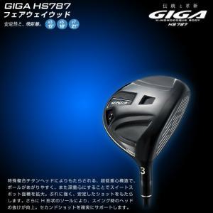 GIGA(ギガ) HS787 FW ギガ ゴルフ フェアウェイウッド イオンスポーツ ランバックスカーボンシャフト チタン複合ヘッド noblegolf