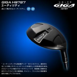 GIGA(ギガ) HS787 UT ギガ ゴルフ ユーティリティ イオンスポーツ ランバックスカーボンシャフト ゴルフ チタンフェース