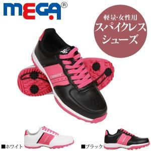 ゴルフ シューズ レディース ゴルフシューズ 幅広 3E 広田ゴルフ MEGA MG55|noblegolf