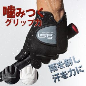 ゴルフグローブ 手袋 片手  インスパイラルグローブ 左手 ...