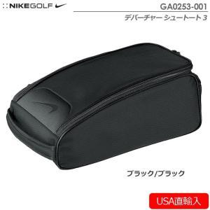 ナイキゴルフ シューズケース デパーチャー シュートート3 スポーツシューズケース GA0253-001 USA直輸入品|noblegolf