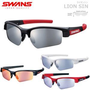SWANS ゴルフ サングラス LION SIN ライオンシン レンズ交換可能 アスリートに好評 山本光学 メーカー取り寄せ スポーツサングラス