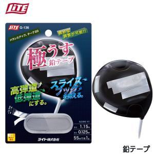 ゴルフ ライト LITE G-136 バランステープ 20 ゴルフクラブ メンテナンス メーカー取り寄せ品|noblegolf