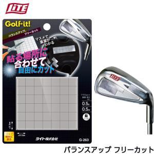 ゴルフ ライト LITE G-263 バランスアップ フリーカット ゴルフクラブ メンテナンス メーカー|noblegolf