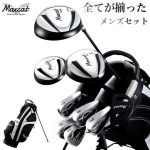 ゴルフセット メンズ ゴルフクラブ  マックスキャット MA...