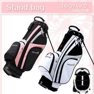 ゴルフセット フルセット レディースクラブセット 女性用 マックスキャット MAXCAT 軽量 キャディバッグ付き|noblegolf|12