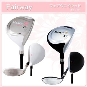 ゴルフセット フルセット レディースクラブセット 女性用 マックスキャット MAXCAT 軽量 キャディバッグ付き|noblegolf|04