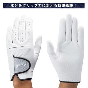 期間限定セール ゴルフ グローブ 濡れても滑らない 手袋 マックスキャット 特殊繊維 メール便のみ 送料無料|noblegolf|02