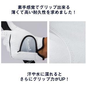 期間限定セール ゴルフ グローブ 濡れても滑らない 手袋 マックスキャット 特殊繊維 メール便のみ 送料無料|noblegolf|03