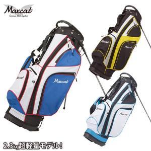 ゴルフ キャディバッグ マックスキャット スタンド バッグ MAXCAT 19年モデル 即納 軽量2.3Kg 8.5型|noblegolf