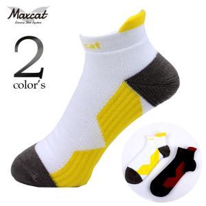 ゴルフ 靴下 メンズ ソックス ショート メール便送料無料 マックスキャット Maxcat|noblegolf