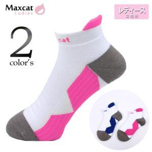 ゴルフ 靴下 レディースソックス ショート メール便送料無料 マックスキャット Maxcat|noblegolf