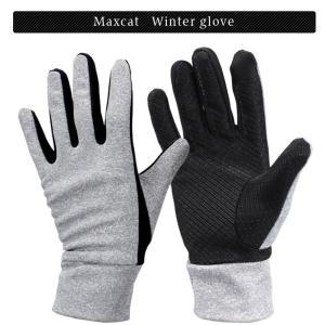 冬仕様 ゴルフ グローブ 手袋 両手 メール便送料無料 グリップ加工 マックスキャット Maxcat メール便可能 裏起毛 暖かい|noblegolf|02