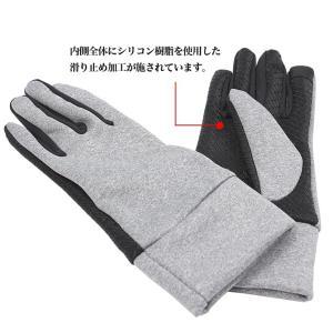 冬仕様 ゴルフ グローブ 手袋 両手 メール便送料無料 グリップ加工 マックスキャット Maxcat メール便可能 裏起毛 暖かい|noblegolf|03