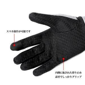 冬仕様 ゴルフ グローブ 手袋 両手 メール便送料無料 グリップ加工 マックスキャット Maxcat メール便可能 裏起毛 暖かい|noblegolf|04