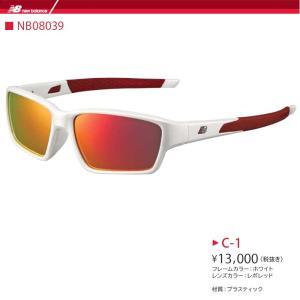 ニューバランス スポーツ サングラス new balance  NB08039 ゴルフ 野球 ランニング ジョギング マラソン|noblegolf
