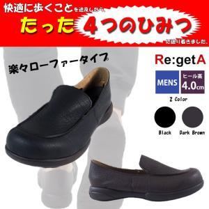 リゲッタ RegetA シューズ 靴 ドライビングローファー メンズ R302M 送料無料 日本製 noblegolf