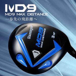 ゴルフ フェアウェイウッド ゴルフクラブ スラセンジャー #3 #5  半額以下 単品販売(tan) MD9 noblegolf
