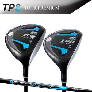 ゴルフ フェアウェイウッド ゴルフクラブ スラセンジャー #3 #5  半額以下 単品販売(tan)  TP8 noblegolf
