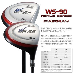 フェアウェイウッド #3・#5  スラセンジャー WS93 43%OFF 強弾道 ゴルフクラブ (tan) 即納可能 カーボンシャフト noblegolf