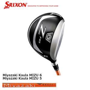 ゴルフ フェアウェイウッド スリクソン F65 MIYAZAKI KAULA MIZU カーボンシャフト 即納可能 noblegolf