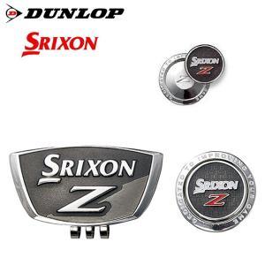 SRIXON スリクソン ダンロップ ポケットマーカー & クリップ GGF-20412