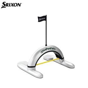 SRIXON スリクソン ダンロップ ピンポンパット(パター練習機)GGF-35206