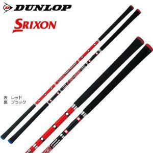 ダンロップ スリクソン GGF-80198 スイングパートナーII 素振り用 スイング練習器具 SRIXON