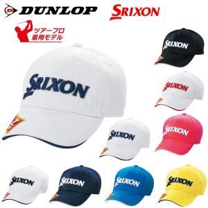 ダンロップ SRIXON スリクソン キャップ 帽子 SMH6130X 2016モデル