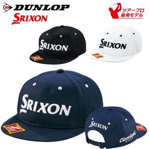 ダンロップ SRIXON スリクソン キャップ 帽子 SMH6131X 2016モデル
